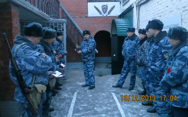 Подведение итогов работы учреждения с осужденными в клубе ик-5