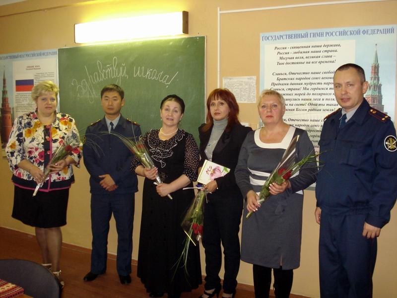 Официальный сайт ГБОУ Школа лицей  1420 города Москвы