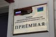 12 декабря 2016 года проводится общероссийский день приема граждан