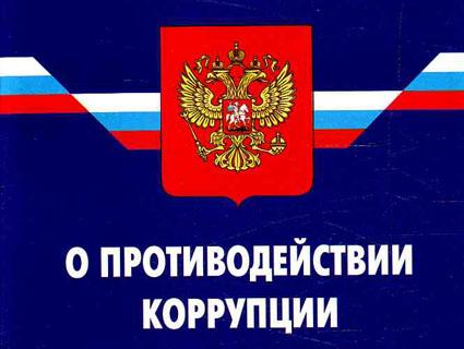 Официальный сайт Пыщугского муниципального района - Мероприятия