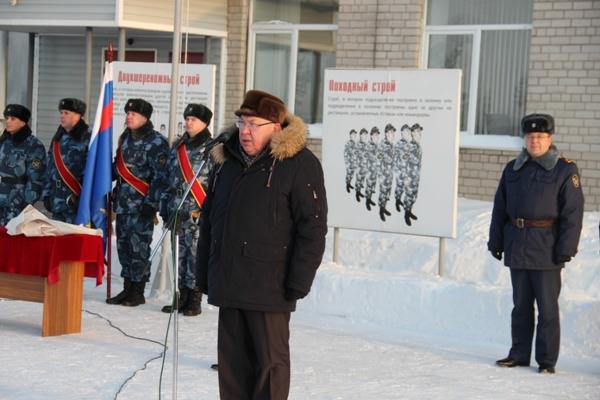 улице текст присяги уфсин россии продаже грузовик ГАЗ
