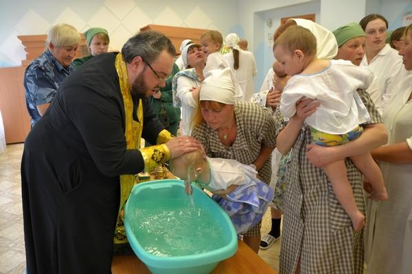 Как проходит крещение беременной 319